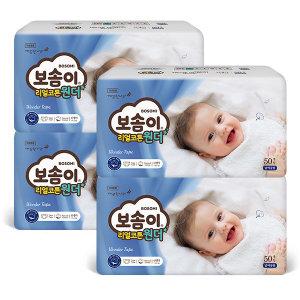 원더 밴드형 신생아 공용 50매 x 4팩
