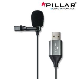 컴소닉 필라 CM-001 USB 핀 마이크 클립 방송 핸드폰