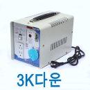한일 변압기 트랜스 다운용 3K 국내용 220V-110V