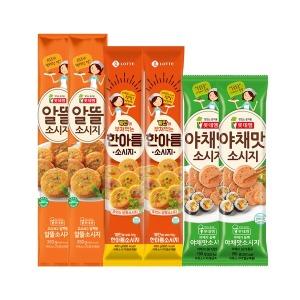 옛날소시지/알뜰소시지 3종2세트(한아름/야채맛/알뜰)