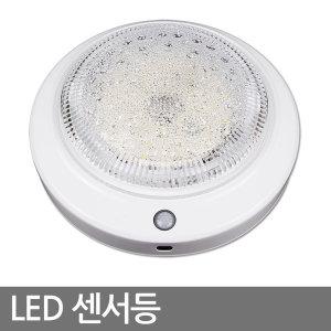 LED 현관등 베란다등 국산 / LED 두영원형 센서등 15W
