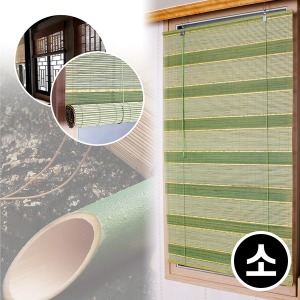 자동 대나무발 소 /창문 문발 가리개 가림막 블라인드