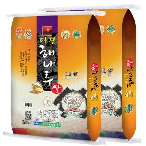 쌀집총각  햅쌀 합덕농협 당진 해나루쌀 20kg(10+10kg 특등급)