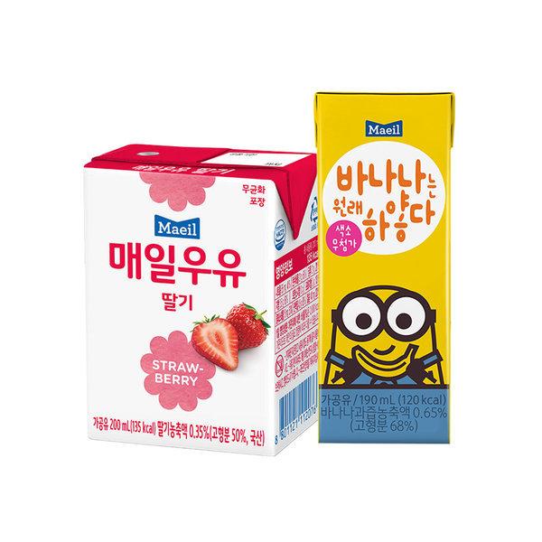 바나나는 원래 하얗다190ml 24팩+딸기우유200ml 24팩