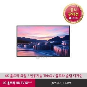 LG  공식판매점  울트라HD TV AI씽큐 벽걸이형 49UN7800EW (123cm / 단품명 49UN7800ENA)
