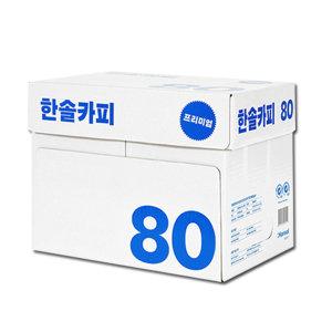 한솔제지 A4용지 80g 1박스(2500매) HANSOL COPY