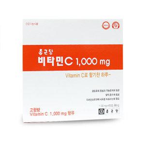 종근당 비타민C 1000mg 600정 비타민씨