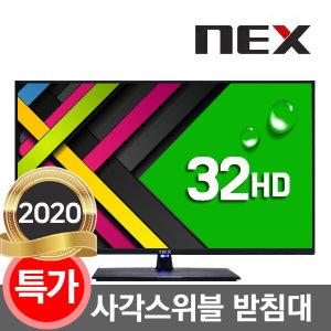 NEX 81cm(32) LED TV / NX32G/ 무결점/ 스위블받침대
