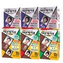 세븐에이트 무향료 염색약 6종세트 +제주폼 3개증정