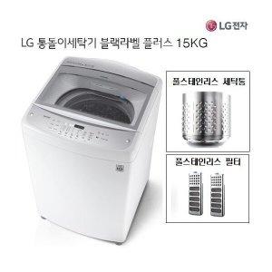 LG 통돌이 세탁기 15kg 블랙라벨 플러스 T15WU  화이