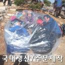 등산 비닐 쉘터 텐트 천막 비박 캠핑 15-16인용(일반)