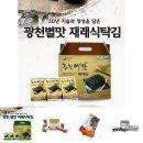 (12봉) 광천 별맛 재래김 식탁용 15g/조미