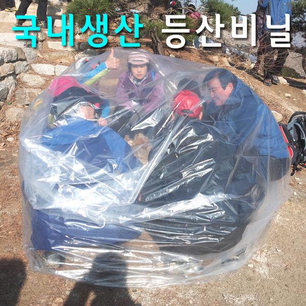 바람막이 비닐막 쉘터 등산 비닐 텐트 일반형(3-4인용)