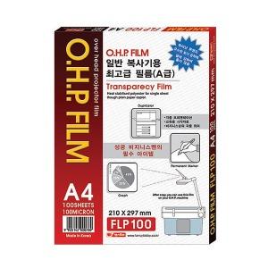 A4 OHP필름(100장) FLT100 일반복사기용