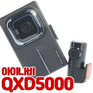 아이나비 QXD5000 32G QHD 블랙박스