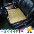 대나무방석 자동차 차량용 시원한/여름/승용차