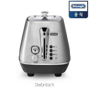 드롱기  디스틴타 X 전기토스터 CTI2003.M