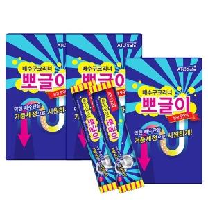 매직싹 배수구클리너 24회분 (8개입 3팩)/화장실/청소
