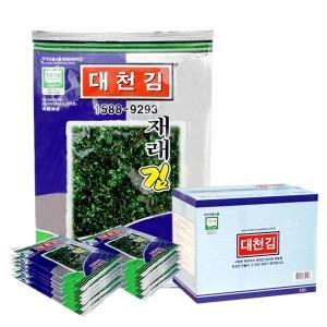 우체국 직송/대천김 재래김/파래김 35봉/25봉