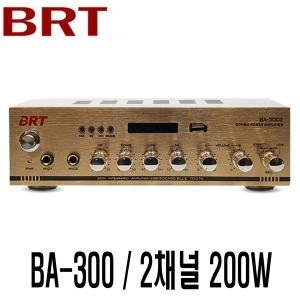 매장용앰프 미니엠프 소형앰프 엠프 오디오앰프 BA-300