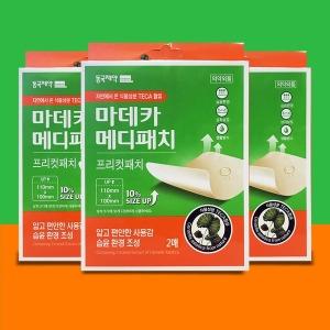 마데카 메디패치 프리컷(2매입) 2개 /습윤밴드