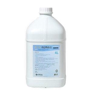 메디탑 과산화수소 4L 상처면 피부 소독 과산화수소수