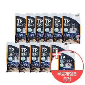 TV  무료체험 1KG 포함 데이스포 테라픽 사료1kgX12개 더블 패