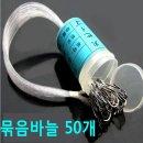 묶음낚시바늘 50개세트 바다 광어 우럭 장어 - 22호