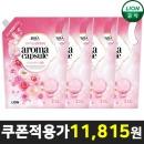 섬유유연제 핑크로즈 아로마캡슐 2L x4개