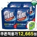 액체 세탁세제 2L 일반용 4개+참그린300g x 2개