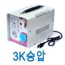 한일 변압기 트랜스 승압용 3Kva 해외용 110V-220V