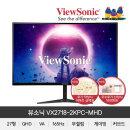 VX2718-2KPC QHD 1500R 커브드 165 게이밍 무결점