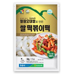 철원오대쌀로 만든 떡볶이 떡 500g