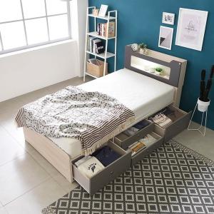 스텔라 LED 3서랍 침대 슈퍼싱글 (프레임)