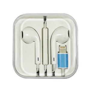 아이폰 8핀 이어폰 자동연결