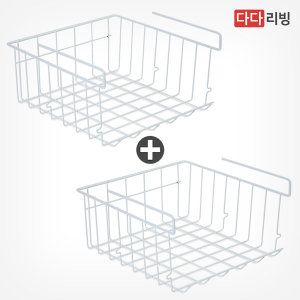 레이 행잉 바스켓 (화이트) 1+1 /싱크대 언더 선반