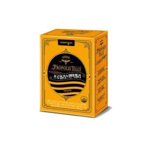 프로폴리스 면역젤리 40g x 3팩 x5세트(150일분/5개월)
