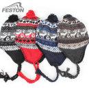 귀달이 디자인 니트 방한모자 겨울모자 군밤모자