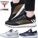 웨이브 남성 여성 운동화 런닝화 등산화 트레킹화 신발
