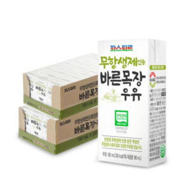 파스퇴르 무항생제 인증 바른목장(190ml48입)/멸균우유