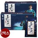 김오곤 통영장어 장어 액기스 건강 즙 진액 2박스