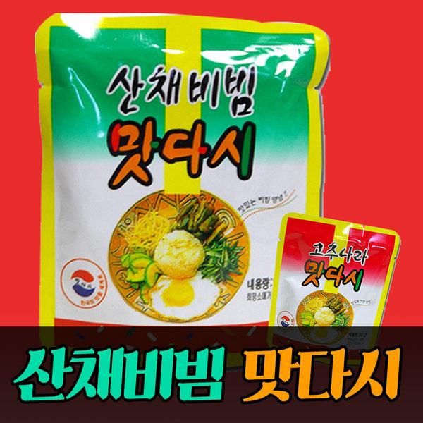 맛다시/진짜사나이/고추나라/전투식량/양념장