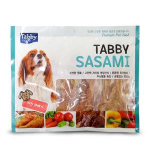 애견간식 300g 5봉 대용량 강아지간식 껌 육포 사사미