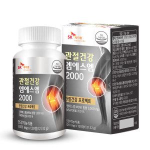 관절건강 엠에스엠 2000 120정x1개(2개월)