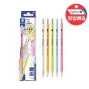 스테들러 지우개연필 12PCS HB 2B-초등학생 생일 선물