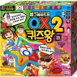미미월드  OX퀴즈왕2 OX 퀴즈왕 2