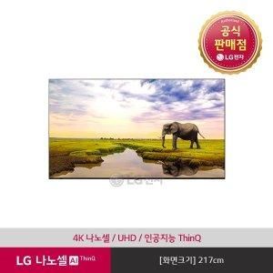 S  E  공식판매점  LG전자  LG 나노셀 TV 벽걸이형 86NANO93KNB (217cm)
