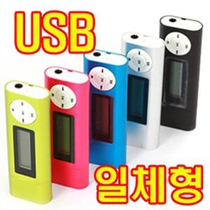 T90 / USB일체형 MP3 (블랙 4GB) 30시간 연속재생