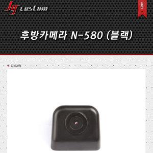 JY커스텀 N-580 네비게이션 후방카메라 100만화소