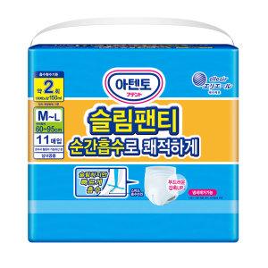 아텐토 성인기저귀 요실금 슬림팬티 중형 11매 1팩